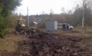 Демонтаж в Наро-Фоминске
